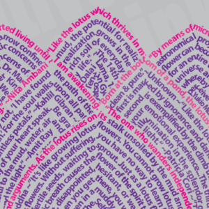 a partial view of our lotus flower design made of positive words