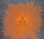 closeup image of Think Possible Apparel's buddha quotes design screen printed on a indigo shirt